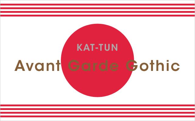 katsumode_top
