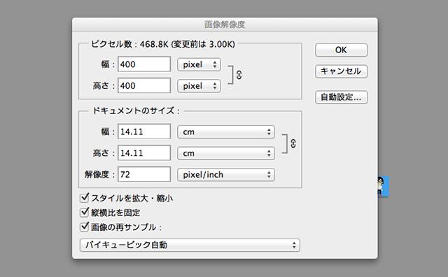 8bit_gamen01
